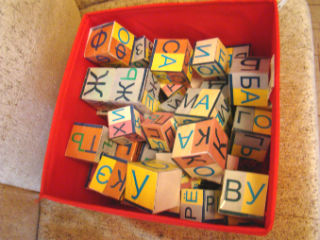 кубики зайцева обучение